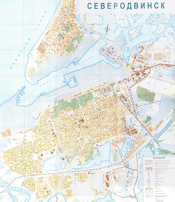 карты города северодвинск